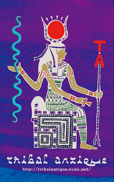 HATHOR STICKER.jpg